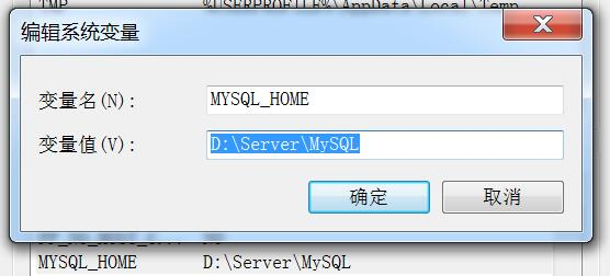 新建MYSQL_HOME