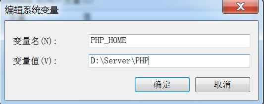 PHP_HOME